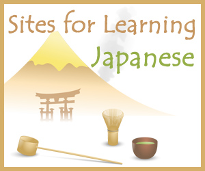 Sites for Learning Japanese Free