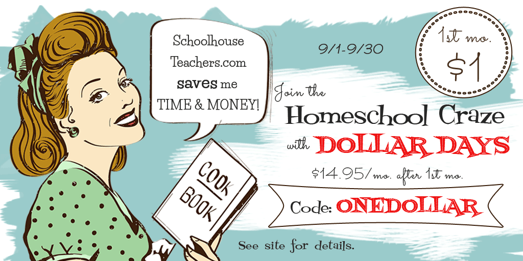 The ultimate directory of homeschool deals schoolhouse teachers dollar days fandeluxe Image collections