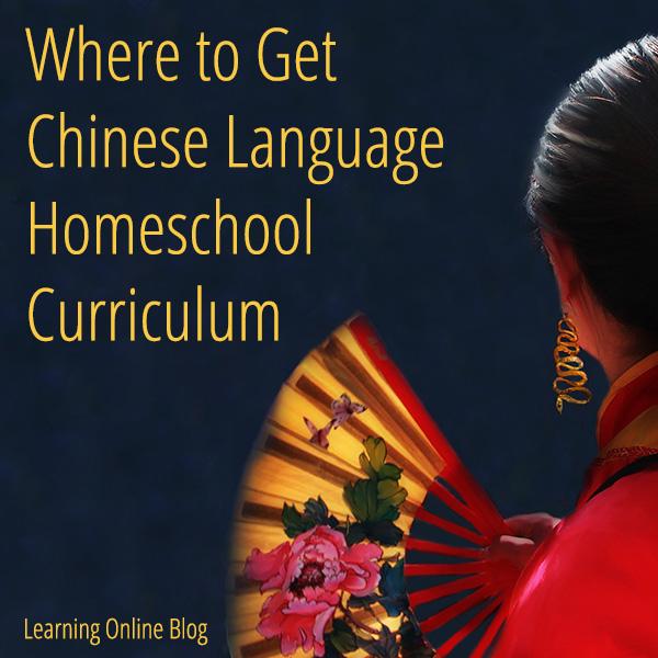Where to Get Chinese Language Homeschool Curriculum